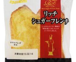 伊藤製パン(株)リッチシュガーフレンチ