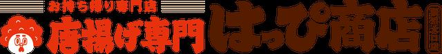 はっぴ商店ロゴ